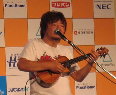 Iwao103