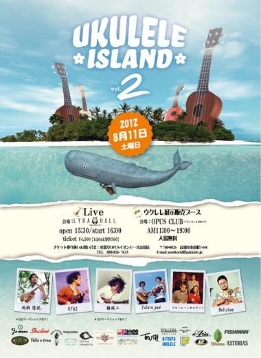 Ukulele_island_ver
